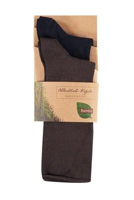 2'li Bambu Lastiksiz Çorap